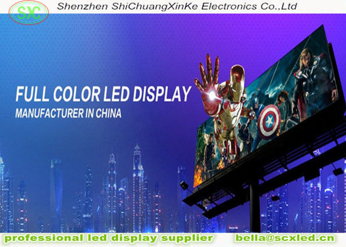 High definition outdoor p5 1R1G 1B color Led Display , 32dots x32dots Resolution