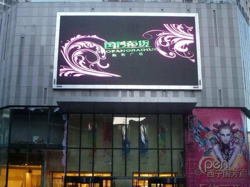 1R1G1B DIP advertising P20 Full Color SMD Display W320xH160mm