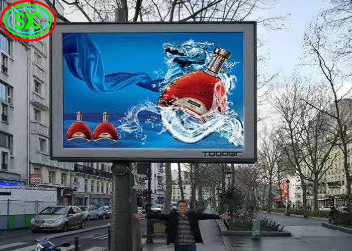 SMD1921 P4 LED Outdoor Advertising Screens , LED Video Wall Panels 1/8 Drive Method