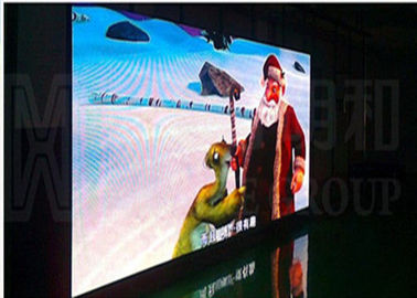 Trung Quốc 6mm Pixels Hd Led Display Full Color High Resolution , Outside Led Screen nhà máy sản xuất